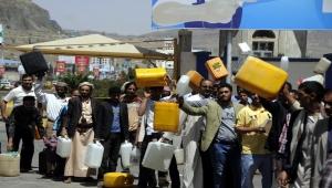 شحنات قادمة بأسعار جديدة.. أزمة مشتقات نفطية عاصفة تنتظر اليمنيين