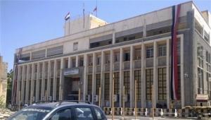 بنك عدن يحيل 54 شركة صرافة للقضاء بعد مخالفتهما قوانين المصرف المركزي