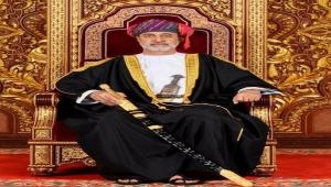 سلطان عُمان يعفو عن 328 سجينًا بمناسبة المولد النبوي