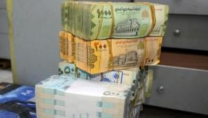 خبير اقتصادي يستبعد نجاح إجراءات الحكومة لوقف تدهور الاقتصاد بعيدا عن دعم التحالف واستكمال اتفاق الرياض