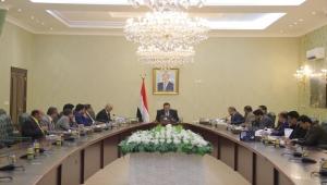 اليمن يطلب دعما عاجلا من دول التحالف لإسناد جهود حكومته لمواجهة التحديات الاقتصادية