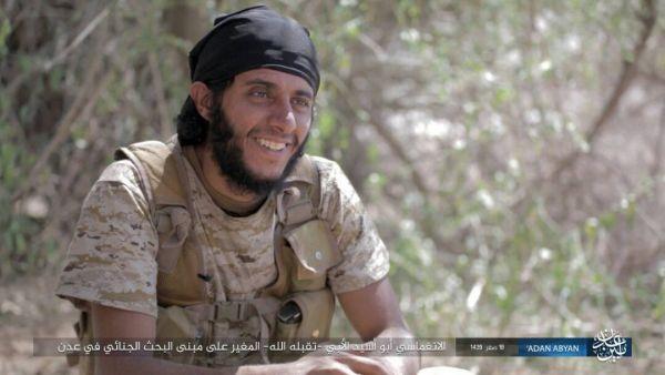 تنظيم الدولة ينشر صورا لأربعة من منفذي هجمات البحث الجنائي بعدن (صور)