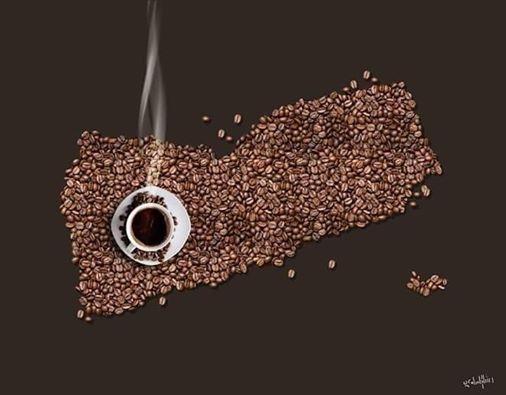 يمنيون يحتفون بالبن اليمني في اليوم العالمي للقهوة