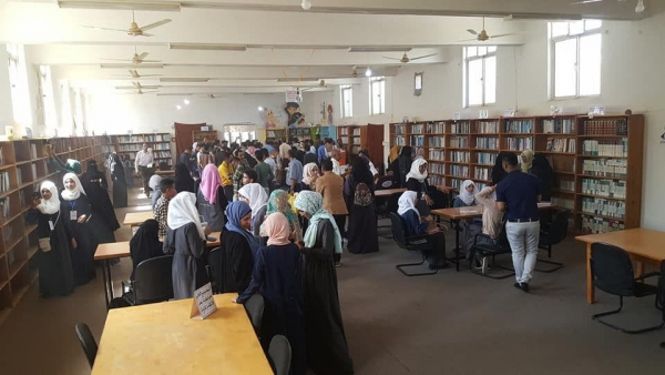 المكتبة العامة بتعز تعيد فتح أبوابها بعد خمس سنوات من الإغلاق