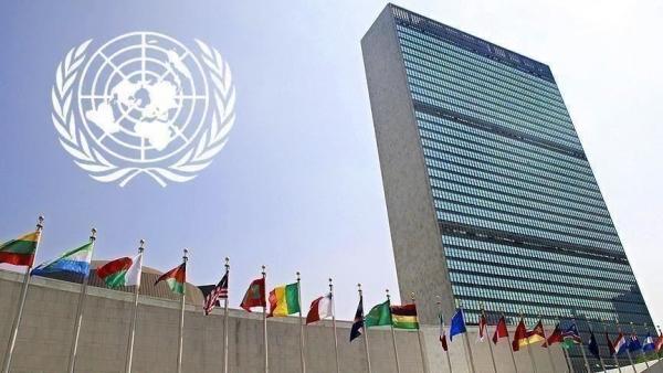 الأمم المتحدة لـ