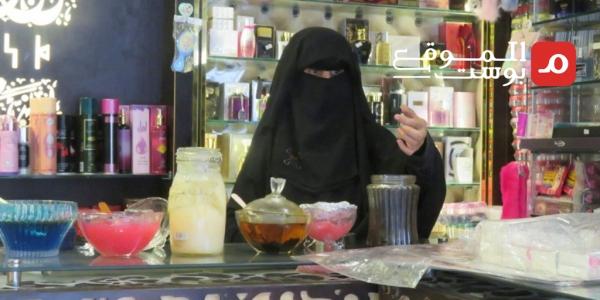 أم فريد.. بائعة متجولة تعمل في نهار رمضانلإعالة أسرتها (تقرير)