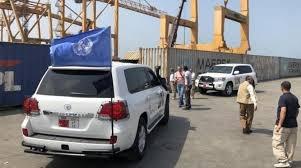 البعثة الأممية تدين غارات للتحالف وتقول إنها تمثل خرقا لاتفاق الحديدة
