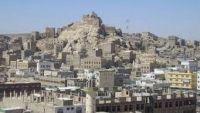 مقتل 20 متمرداً حوثياً بالبيضاء برصاص المقاومة الشعبية