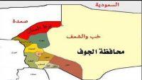 قوات خليجية تتوجه إلى الجوف وتوغل سعودي في صعده