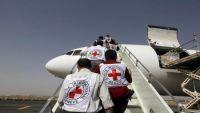 الصليب الاحمر: اثنان  من موظفينا قتلا في عمران شمال اليمن