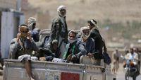 حرب شاملة تشنها مليشيا الحوثي على منطقة وراف في إب (تفاصيل)