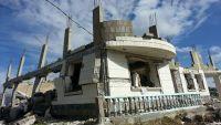 (135) جريمة ارتكبتها مليشيا الحوثي وصالح في محافظة إب خلال ديسمبر