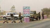 مليشيا الحوثي تصفي أحد قادتها الميدانيين في الجوف بسبب فشله في التصدي للجيش الوطني والمقاومة