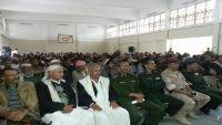 قيادة المجلس العسكري بمحافظة إب تصل عدن لترتيب بدء بمعركة تحرير المحافظة