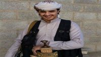 مقتل نجل مستشار رئيس الجمهورية في مواجهات مع الحوثيين في البيضاء (صورة)
