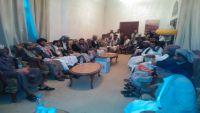 مجلس مقاومة ذمار يعقد اجتماعه الاول والمقدشي يؤكد رفض المحافظة للمشروع الفارسي