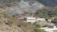 تقرير حقوقي: 727 انتهاك لمليشيا الحوثي والمخلوع بحق أبناء حزم العدين بينها 50 جريمة قتل