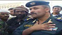 اغتيال مدير أمن محافظة البيضاء بعبوة ناسفة