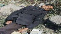 إحصائية : مليشيات الحوثي قتلت 14 طفل وجرحت العشرات في محافظة إب خلال العام الماضي