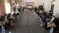 مقاومة ذمار تعلن عن تشكيل مجلسها لتحرير المحافظة (الاسماء)