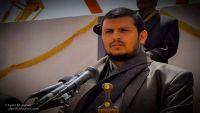 قناة سعودية: مقتل إثنين من أقارب عبد الملك الحوثي بعملية خاصة بصعدة