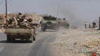 القوات الحكومية تدعو المواطنين إلى عدم الاقتراب من طريق حريب الجوبة جنوبي مأرب