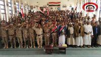 محافظة الجوف تحيي الذكر الخامسة لثورة 11 فبراير بحفل خطابي وفني كبير (صور)