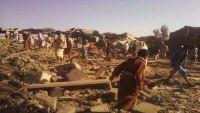 مقتل طفل وجرح اثنين آخرين بقصف للمليشيات على الحزم في الجوف