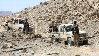 قوات الشرعية تسيطر على مواقع جديدة بالجوف وكمين يوقع قتلى من المليشيات بالبيضاء