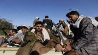 الحوثيون يختطفون الصحفي المنيفي والإعلامي العيسي بذمار