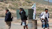 مقتل امرأة وإصابة شخص آخر برصاص مليشيا الحوثي بمحافظة البيضاء