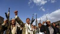 المحويت : تعرض مختطفون لأساليب تعذيب وحشية من قبل الحوثيين
