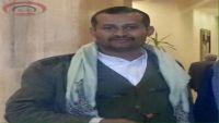 مقتل 3 قيادات حوثية خلال 24 ساعة في الجوف والجيش والمقاومة يتقدمان غرب المحافظة