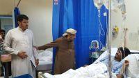 محافظ ريمة يزور جرحى الجيش الوطني بمستشفى الأمير محمد بن ناصر بجازان السعودية
