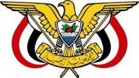رئاسة الجمهورية تدين جريمة دار المسنين وتتوعد القتلة بالعقاب الرادع
