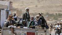 مقاومة آزال تستهدف مقراً للحوثيين وسط مدينة ذمار