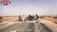 """ناطق مقاومة الجوف: 80% من """"الجوف"""" تحت سيطرة القوات الشرعية"""