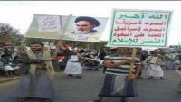 فعالية السبت تؤجج الخلاف بين الانقلابيين ، والحوثيين يحذرون في ذمار من حضورها