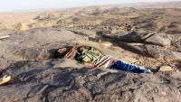 مصرع قيادي حوثي بارز في البيضاء وسبعة من مرافقيه