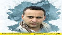 مليشيا الحوثي تنقل الزميل عبدالخالق عمران إلى سجن انفرادي