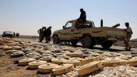 الجيش الوطني والمقاومة يصدان أعنف هجوم للمليشيا على منطقة العقبة بالجوف