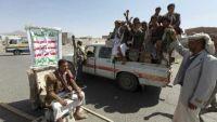 مقتل وإصابة خمسة أشخاص بينهم نساء وسط مدينة ذمار ( أسماء)