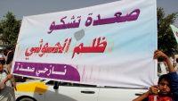قناة رشد بالتنسيق مع المجلس الاعلى لأبناء صعدة تطلق الليلة حملة واسعة للتضامن مع المحافظة