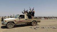 مليشيا الحوثي تقتل مواطن في منزله وتصيب آخر بمحافظة عمران