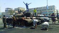 تقرير حقوقي: الحوثيون ارتكبوا جرائم حرب.. ونهبوا 3 ملايين دولار في شبوة