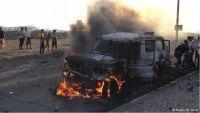 مقتل نائب ركن التدريب اللواء 21 ميكا بشبوة بانفجار لغم زرعته المليشيا