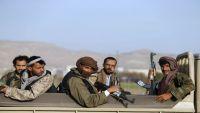 مليشيا الحوثي تقطع الشوارع والطرقات في مدينة إب للتصدي لما اسمته العدوان