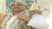 الجوف: استشهاد قائد عسكري موالٍ للشرعية خلال التصدي لهجومين للمليشيا على المتون والمصلوب