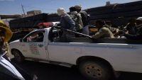 الجوف: الحوثيون يحاصرون منطقة بأسرها للمطالبة بتسليم طفل قام بمسح شعار الصرخة