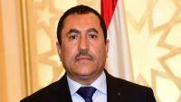 محافظ حجة يؤكد بأن مشروع اليمن الاتحادي ترسيخ لوحدة مستدامة